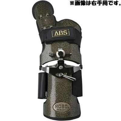ABS(アメリカン ボウリング サービス) ロボリスト ブラックゴールド BK/G 【ボウリンググローブ リスタイ サポーター ボーリング】の画像