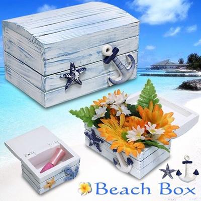 浜辺の宝箱/大中小の3個セット おしゃれインテリア 収納の画像