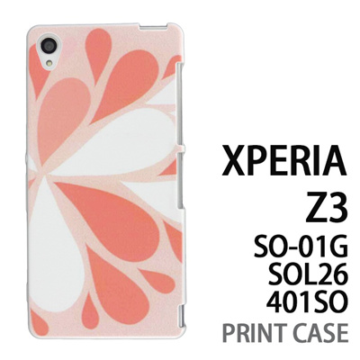 XPERIA Z3 SO-01G SOL26 401SO 用『1215 コミカル雪結晶 灰』特殊印刷ケース【 xperia z3 so01g so-01g SO01G sol26 401so docomo au softbank エクスペリア エクスペリアz3 ケース プリント カバー スマホケース スマホカバー】の画像