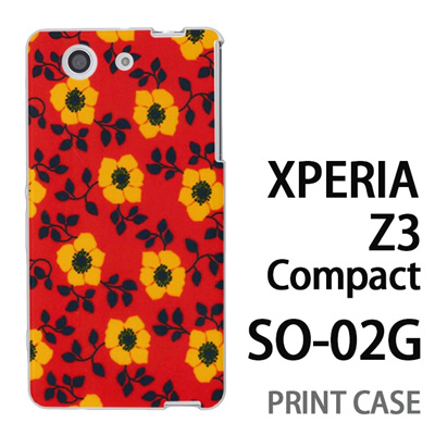 XPERIA Z3 Compact SO-02G 用『0913 花オレンジ』特殊印刷ケース【 xperia z3 compact so-02g so02g SO02G xperiaz3 エクスペリア エクスペリアz3 コンパクト docomo ケース プリント カバー スマホケース スマホカバー】の画像