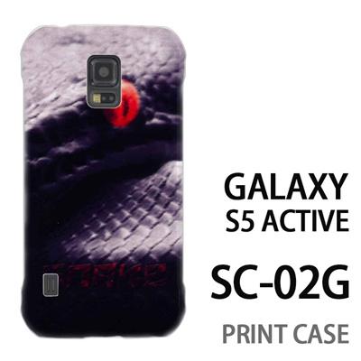 GALAXY S5 Active SC-02G 用『No2 41』特殊印刷ケース【 galaxy s5 active SC-02G sc02g SC02G galaxys5 ギャラクシー ギャラクシーs5 アクティブ docomo ケース プリント カバー スマホケース スマホカバー】の画像