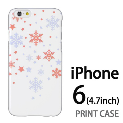 iPhone6 (4.7インチ) 用『1203 雪あられ 白』特殊印刷ケース【 iphone6 iphone アイフォン アイフォン6 au docomo softbank Apple ケース プリント カバー スマホケース スマホカバー 】の画像