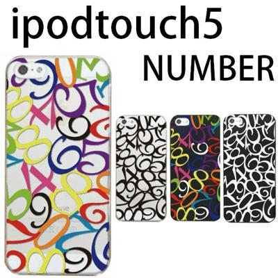 特殊印刷/iPodtouch5(第5世代)iPodtouch6(第6世代) 【アイポッドタッチ アイポッド ipod ハードケース カバー ケース】(NUMBER/ナンバー/数字)CCC-100の画像