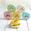 Cute Little Coin Purse Pouch Earphone Holder Bag Hard Tin Wallet Christmas Gift Present Xmas Ideas