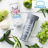 LocknLock Naming Tumbler Water Bottle 300ml