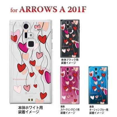 【ARROWS ケース】【201F】【Soft Bank】【カバー】【スマホケース】【クリアケース】【フラワー】【Vuodenaika】 21-201f-ne0021caの画像