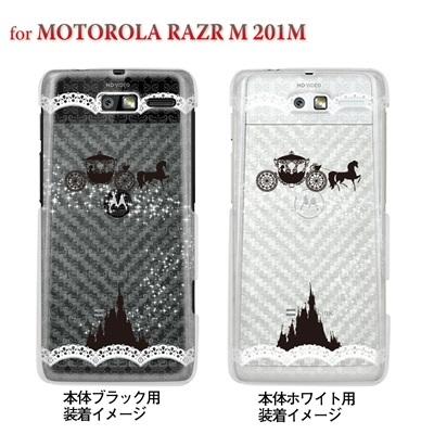 【MOTOROLA RAZR ケース】【201M】【Soft Bank】【カバー】【スマホケース】【クリアケース】【クリアーアーツ】【シンデレラA】 08-201m-ca0093aの画像