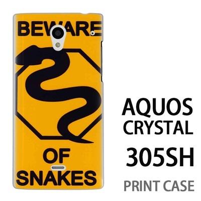 AQUOS CRYSTAL 305SH 用『No2 31』特殊印刷ケース【 aquos crystal 305sh アクオス クリスタル アクオスクリスタル softbank ケース プリント カバー スマホケース スマホカバー 】の画像