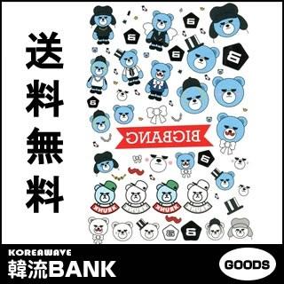 【送料込み】 BIGBANG (ビッグバン) グッズ - ウォータータトゥーステッカー YG BEAR Ver. (K-STAR WATER TATOO STICKER)の画像