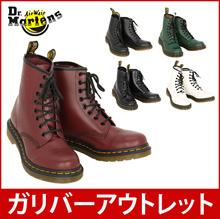 【赤字売り切り価格】 DR. MARTENS (ドクターマーチン) 8アイブーツ R11821006 1460 8 - Eye Boot レディース アウトレット