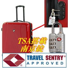 【TSA南京錠】スーツケース用TSAロック搭載南京錠 Pad Lock★送料無料TSAロック搭載南京錠