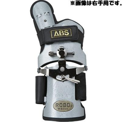 ABS(アメリカン ボウリング サービス) ロボリスト シルバー SI 【ボウリンググローブ リスタイ サポーター ボーリング】の画像