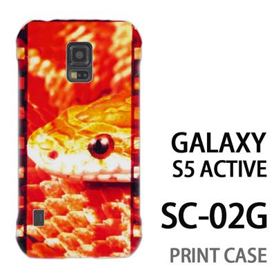 GALAXY S5 Active SC-02G 用『No2 42』特殊印刷ケース【 galaxy s5 active SC-02G sc02g SC02G galaxys5 ギャラクシー ギャラクシーs5 アクティブ docomo ケース プリント カバー スマホケース スマホカバー】の画像
