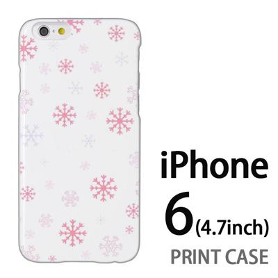 iPhone6 (4.7インチ) 用『1203 雪の結晶ドット 白』特殊印刷ケース【 iphone6 iphone アイフォン アイフォン6 au docomo softbank Apple ケース プリント カバー スマホケース スマホカバー 】の画像