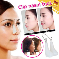 1-5 Same Delivery Fee▶Beautiful Nasal Clip◀GDD-Become Beautiful/High Nose Bridge/No Ache/Safe and Soft Material/Change Your Nose/Nose Up