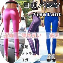 【Moving Peach】ヨガパンツ ファッションズボン/ヨガウェア /スキニーパンツ/スウェットパンツ/レディースファッションアウトドアスポーツウェア/ヨガウェア/ シームレス高弾汗吸