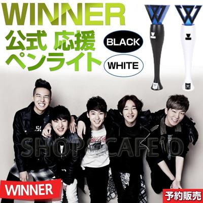 【即日国内発送】WINNER公式ペンライトVER.1選択OK[Black/White Ver]ウィナーの画像