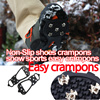 ★winter Easy Non-slip Crampons Ice Snow Cleats Crampons boots Non-slip Crampons Ice Snow Cleats /Crampons Shoes Footwear Non-Slip