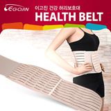 [Hot SALE NOW!] Waist Support belt / Back support belt/ Lumbar Support
