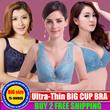 Buy 2 free shipping ★Summer New Ultra-Thin BIG CUP BRA/Adjust the vice breast ultra-thin bra/Hot summer womens BEST choice/Size: (80C/D) (85 C/D) (90 C/D) (95 C/D) (100 C/D)