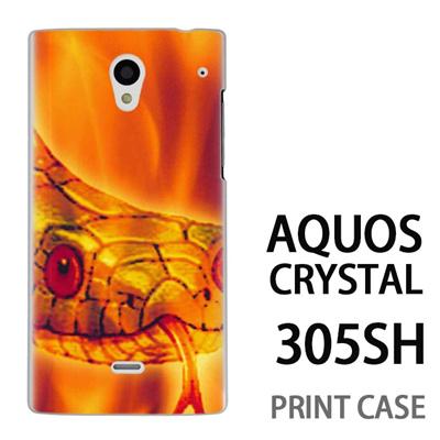 AQUOS CRYSTAL 305SH 用『No2 33』特殊印刷ケース【 aquos crystal 305sh アクオス クリスタル アクオスクリスタル softbank ケース プリント カバー スマホケース スマホカバー 】の画像