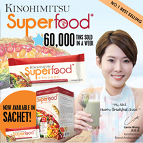 Kinohimitsu Superfood+ SACHET (10s) *22 Multigrains Cereal Drink OVER 60000 SOLD!* Mothers Day Present* Convenient*