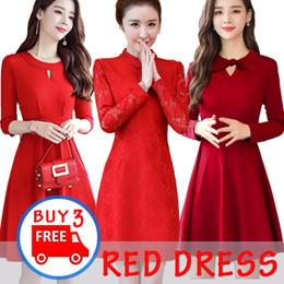 Festive Dress/Chinese New Year Dress/Work OL Dress/Casual Red Dress