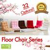 [63%OFF]BLMG_SG] Floor Chair★Adjustable Futon Chair★Local Seller★Furniture★Singapore★Cheap★Sofa