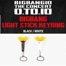 ☆Q10最安価!即発!送料無料/10th bigbang light stick keyring / BIGBANG 0.TO.10 CONCERT MDGOODS/安心書留発送