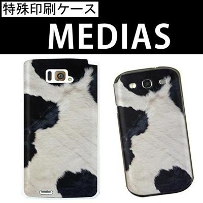 特殊印刷/MEDIAS X(N-04E)U(N-02E)(牛/ウシ2)CCC-048【スマホケース/ハードケース/カバー/medias x/u/メディアス ユー/n04en02e】の画像
