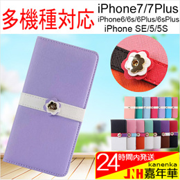 iPhone6S/6S Plus iPhone6/6 Plus iPhone5 5s 5c Xperia Z3 SO-01G/SOL26 Xperia Z4 レザーケース 手帳型 AS13A024 AS12A046 AS33A022