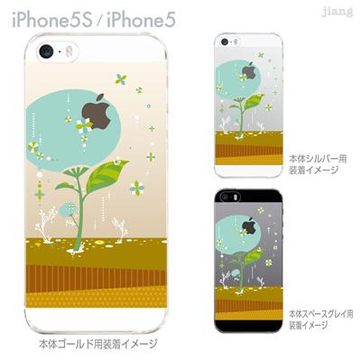 【iPhone5S】【iPhone5】【Clear Arts】【iPhone5sケース】【iPhone5ケース】【カバー】【スマホケース】【クリアケース】【クリアーアーツ】【izumi】【あじさい】 49-ip5s-iz0001の画像