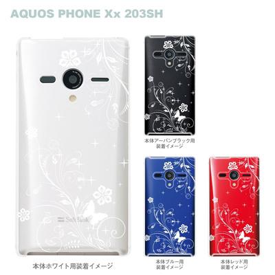 【AQUOS PHONEケース】【203SH】【Soft Bank】【カバー】【スマホケース】【クリアケース】【クリアーアーツ】【花と蝶】 22-203sh-ca0066の画像