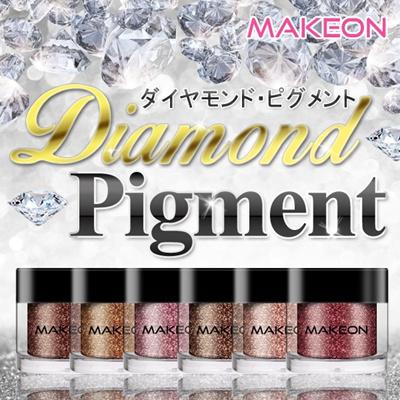 [TOSOWOONG][MAKEON]ダイヤモンド・ピグメント6種/アイメークアップ!/ほんのりと輝く目元の演出/イギリス産ダイヤモンド・パウダー/最新トレンド/カラーメークアップ/韓国コスメの画像