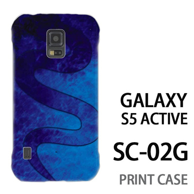 GALAXY S5 Active SC-02G 用『No2 46』特殊印刷ケース【 galaxy s5 active SC-02G sc02g SC02G galaxys5 ギャラクシー ギャラクシーs5 アクティブ docomo ケース プリント カバー スマホケース スマホカバー】の画像