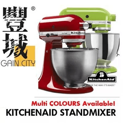 All Kitchenaid Colors qoo10 - kitchenaid stand mixer 5k45ss 4.3l classic white and