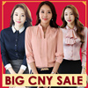 ♥CNY SALE♥ High-quality Fashion Office Wear Chiffon  Blouses /Tops /Shirt【BUY 2 FREE SHIPPING】