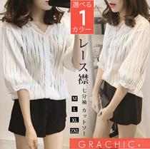 大人気  レディースシャツ ブラウス ホワイト カットソー 七分袖 Vネック シンプルで可愛い