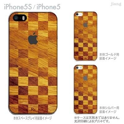 【iPhone5S】【iPhone5】【iPhone5sケース】【iPhone5ケース】【カバー】【スマホケース】【クリアケース】【Clear Arts】【木目柄】【ダミエ】 06-ip5s-ca0221の画像