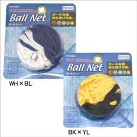 KAWASE(カワセ) ボールネット KW-486 【スポーツグッズ】の画像