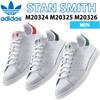 アディダス スタンスミス メンズ スニーカー グリーン ネイビー レッド 白 正規品 M20324 M20325 M20326 adidas STAN SMITH 【ads7】
