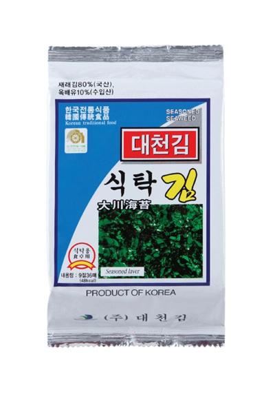 ◆食卓用カット韓国のり36枚入×20袋◆一般配送【大川(テチョン)海苔】