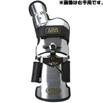 ABS(アメリカン ボウリング サービス) ロボリスト ステンレス ST 【ボウリンググローブ リスタイ サポーター ボーリング】の画像