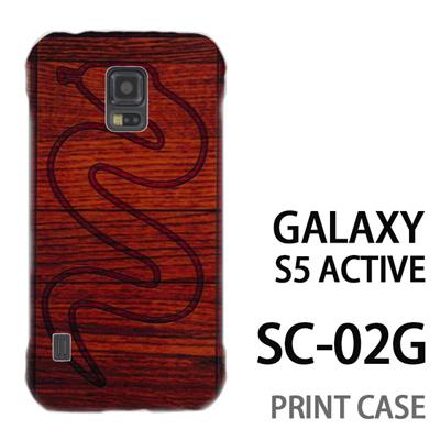 GALAXY S5 Active SC-02G 用『No2 48』特殊印刷ケース【 galaxy s5 active SC-02G sc02g SC02G galaxys5 ギャラクシー ギャラクシーs5 アクティブ docomo ケース プリント カバー スマホケース スマホカバー】の画像