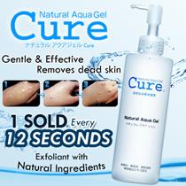 Cure natural aqua gel Yuzu Nursery peel Exfoliate scrub kanebo suisai cleanser pore clear dead New !