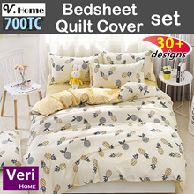 Deeper pocket!【Premium Quality! 700TC V-home Fitted Bedsheet set/Quilt cover set】Cheap n good!
