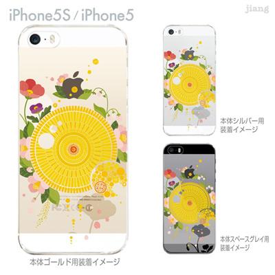【iPhone5S】【iPhone5】【Clear Arts】【iPhone5sケース】【iPhone5ケース】【カバー】【スマホケース】【クリアケース】【クリアーアーツ】【izumi】【フラワー】 49-ip5s-iz0015の画像