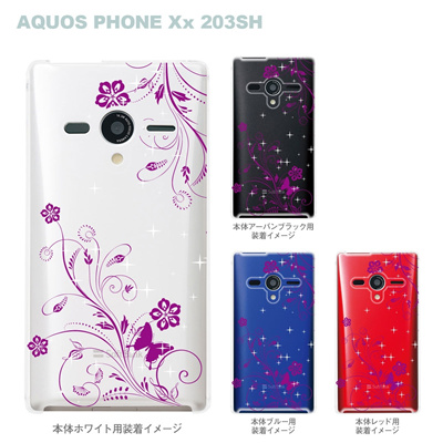 【AQUOS PHONEケース】【203SH】【Soft Bank】【カバー】【スマホケース】【クリアケース】【クリアーアーツ】【花と蝶】 22-203sh-ca0067の画像