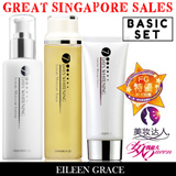 [Eileen Grace CHRISTMAS SPECIAL] BASIC SET 7 Days Whitening Soap-Free Moisture Cleanser/贵妇黄金水 2-in-1 Luxury Moisture Toner/璀璨光透白晶綻水凝乳 Luxury Moisture Lotion