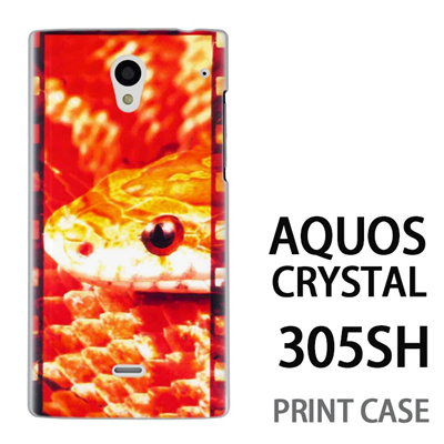AQUOS CRYSTAL 305SH 用『No2 42』特殊印刷ケース【 aquos crystal 305sh アクオス クリスタル アクオスクリスタル softbank ケース プリント カバー スマホケース スマホカバー 】の画像